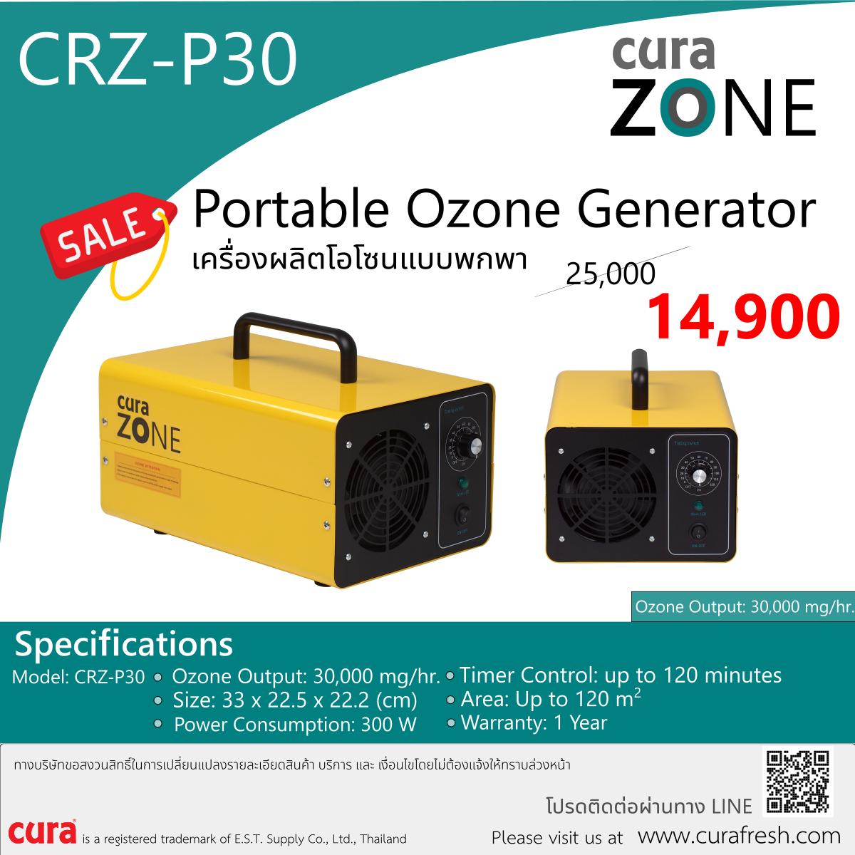 โปรโมชั่นพิเศษเครื่องผลิต Ozone ยี่ห้อ CURA zone รุ่น CRZ-P30 เป็นเครื่องผลิตโอโซนสำหรับพกพา มีประสิทธิภาพในการกำจัดเชื้อจุลินทรีย์ เชื้อโรค แบคทีเรีย ไวรัส เชื้อราช่วยแก้ปัญหากลิ่นเหม็นอับ ช่วยกำจัดสารเคมีตกค้าง และช่วยป้องกันยับยั้งการระบาดของเชื้อโรค